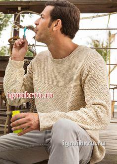 Мужской хлопковый пуловер бежевого цвета. Вязание спицами для мужчин