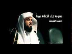 890f1c1b7 89 Best الصلاة images in 2019   Islam, Religion, Religious education