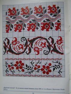 Diy Embroidery, Cross Stitch Embroidery, Embroidery Patterns, Cross Stitch Patterns, Machine Embroidery, Fiber Art, Needlework, Applique, Bohemian Rug