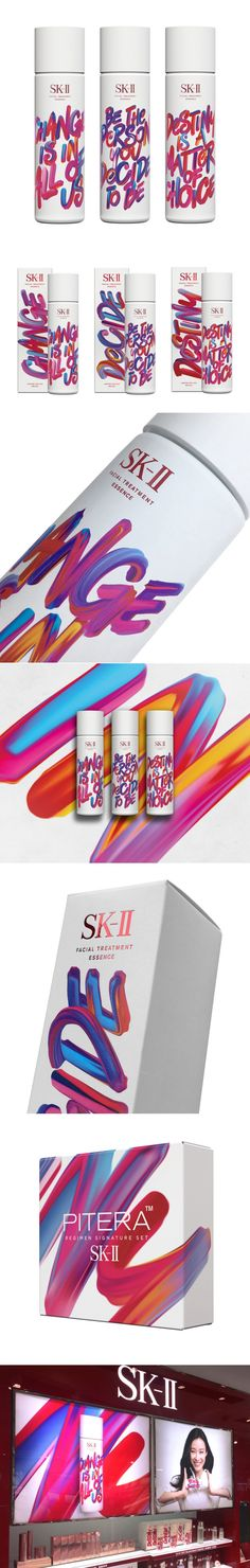 This Limited Edition Skincare Packaging Comes With Inspiring Messages — The Dieline | Packaging & Branding Design & Innovation News