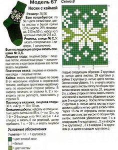 НОСКИ РАЗНООБРАЗНЫЕ – 422 фотографии | ВКонтакте