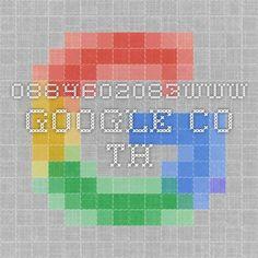 0884602083www.google.co.th