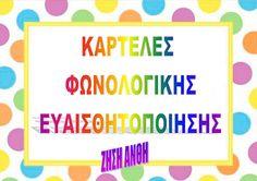Greek Alphabet, Activities, Education, Learning, School, Cards, Teaching, Map, Training