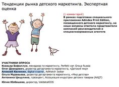 http://adindex.ru/publication/mediaoutlook/99608/2013/06/11/99645.phtml