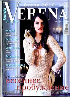 Verena 2010-01 | ЧУДО-КЛУБОК.РУ