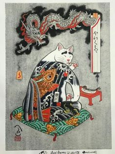 Meet Kazuaki Horitomo - a California-based Japanese artist that has two great passions in life - cats and tattoos. The artist decided to combine the two and great new project was born - Monmon Cats. Japanese Cat, Japanese American, Tattoo Japanese, Art Chinois, Oriental Cat, Art Asiatique, Japan Tattoo, Ink Wash, Cat Cards
