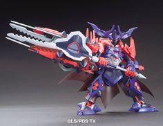 Amazon.co.jp: 1/1 Cardboard Senki LBX 057 LBX Emperor Emperor M5 M3 LBX Conversion Model: Hobby