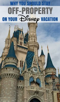 Why you should consider staying in an off-property resort on your family's next vacation to Walt Disney World. One mom shares her story after many Disney trips!