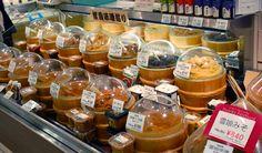 Daimaru Food Floor, Kyoto--Miso pastes