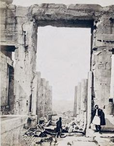 The central interior entrance of the Propylaea Unknown Photographer 1880 Entrance, Interior, Costume, Albania, Painting, Art, Art Background, Entryway, Indoor