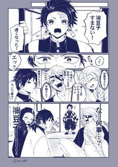 Slayer Anime, Cool Art, Kawaii, Fan Art, Comics, Paintings, Twitter, Manga Art, Gatos