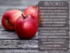СИЛА ФРУКТОВ И ОВОЩЕЙ   44 фотографии   ВКонтакте