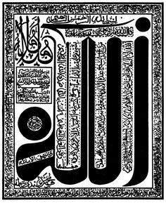 Divine Name – Moroccan Style