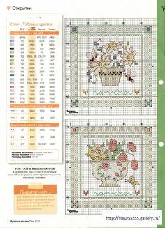 Gallery.ru / Фото #111 - 7 - Fleur55555 Tiny Cross Stitch, Cross Stitch Cards, Cross Stitch Flowers, Cross Stitch Designs, Cross Stitching, Cross Stitch Embroidery, Cross Stitch Patterns, Quilt Corners, Stitch Magazine
