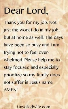 thank you prayer for me when I am overwhelmed
