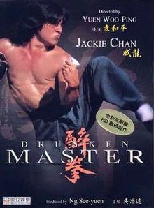 Drunken Master... My favie!