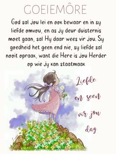 Afrikaanse Quotes, Goeie More, Good Morning Wishes, Poster, Billboard