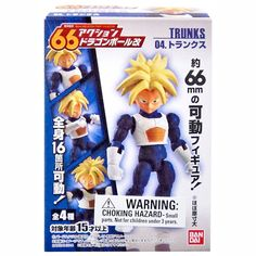 This is a Dragon Ball Z 66mm Trunks Action Figure. The Trunk action figure is a miniature figure and is roughly 3 inches tall. It's a Japanese import from Bandai/Shokugan. These miniature DBZ figures