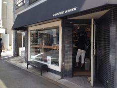 BE A GOOD NEIGHBOR COFFEE KIOSK SENDAGAYA in 渋谷区, 東京都