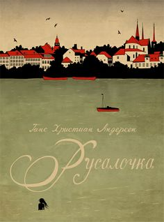 "Hans Christian Andersen ""The Little Mermaid"" by Natalia Akimova, via Behance"