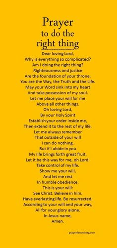 Prayer to do the right thing