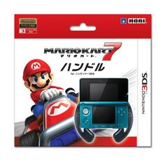 Mario Kart 7 steering wheel for Nintendo 3DS [Japan Import] @ niftywarehouse.com #NiftyWarehouse #Geek #Gifts #Collectibles #Entertainment #Merch