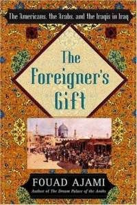 The Foreigner's Gift. Can't believe I haven't read this yet.