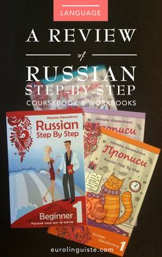 As I announced a short time back, I recently began studying Russian. Of course, even though I started out ready and equipped myself with my Top 8 Resources, but I'm always on the lookout for new materials, especially those created by companies that specialize in particular languages. I had seen Russian Step-by-Step on various social media channels, so when they contacted me, I was familiar... Keep Reading...