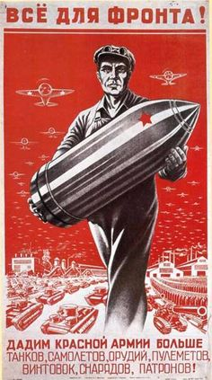 Russian Propaganda Poster-All for the front. give to the Red Army more tanks, planes, guns, machine guns, rifles, ammunition