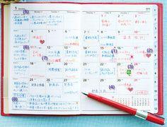 人に見られて恥ずかしい内容は書かずに記号やシールで表す Study Journal, Journal Diary, Bullet Journal, Hobonichi Techo, Diary Notebook, Personal Organizer, How To Make Notes, Moleskine, Filofax