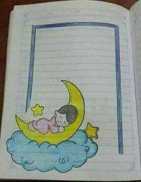 صور تزيين كراسات أطفال أجمل الرسومات على الدفتر المدرسي بالعربي نتعلم Flower Drawing Design Flower Drawing Page Decoration