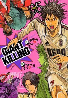 Giant Killing Vol. Soccer League, Anime, Ebooks, Manga, Comics, Faith, Football, Tattoos, Style