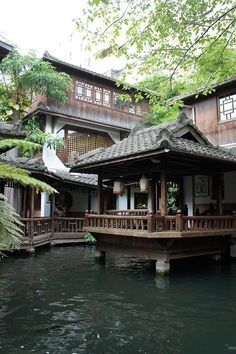 Traditional Japanese house – home - architecture house Architecture Du Japon, Asian Architecture, Ancient Architecture, Architecture Design, Cultural Architecture, Asian House, Traditional Japanese House, Japanese Style House, Japanese Interior