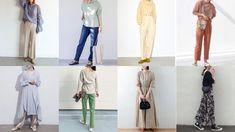 春服コーデ【2020年】絶対おさえるべき「トレンド」が、わかる!|MINE(マイン) Kirakira, Harem Pants, Duster Coat, Suits, Jackets, Fashion, Down Jackets, Outfits, Moda