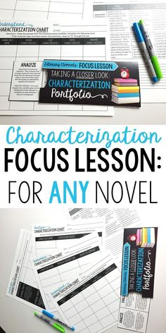 Focus Lesson | Characterization | Perfect for any novel grades 6-12