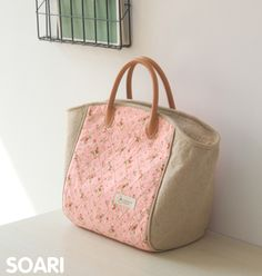 I need this. I think it may have been designed for me. Handmade Tote