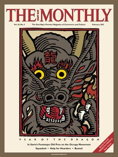 The Monthly cover February 2012 :: David Lance Goines — Year of the Dragon (2012, solid-color blockprint, printed by letterpress in an edition of 500)