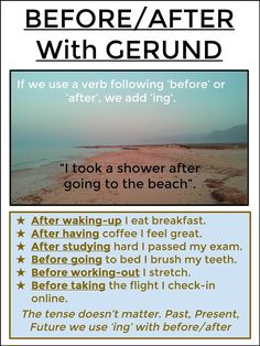 AskPaulEnglish: BEFORE/AFTER With Gerund