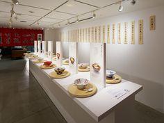 第710回デザインギャラリー1953企画展<br />「美濃のラーメンどんぶり展」