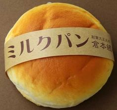 Milk Bun Squishy Milk Bun, Tokyo Milk, Last One, Squishies, Hot Dog Buns, Squishy Kawaii, Dolls, Random, Food