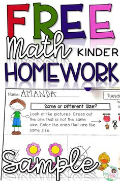 Kindergarten Math FREEBIE! Spiral review of Common Core math standards that can be used as homework, morning work, in small groups, and in math centers. Versatile, rigorous, and engaging! Kindergarten Math Activities, Teaching Math, Common Core Math Standards, Free Math, Morning Work, Math Centers, Small Groups, Homework, Curriculum