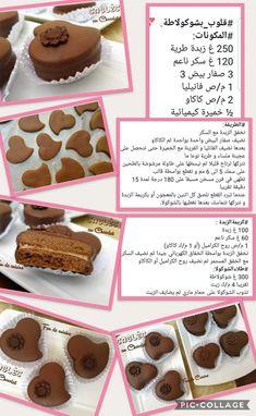 Arabic Dessert, Arabic Sweets, Arabic Food, Biscuit Decoration, Eid Cake, Cookie Recipes, Dessert Recipes, Algerian Recipes, Delicious Desserts