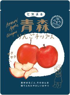 青森 りんごチップス パッケージ