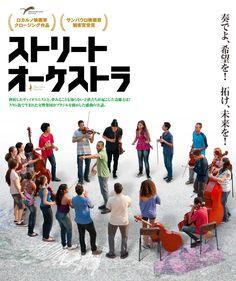 TUDO QUE APRENDEMOS JUNTOS / THE VIOLIN TEACHER  / ストリート・オーケストラ