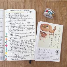 emi.5hy#枡野俊明 #人はいつ旅立ってもおかしくない #PHP文庫 #読了 ・ いつも支えてくれる枡野さんの本。禅や仏教の言葉の勉強にもなります。 ・ 帯で紹介されているように、「愛する人を失った人たち」へ向けた本。この本は、悲しみを癒してくれるものではなく、悲しみと向き合いながら生きていくということをシンプルに唱えています。ただただ見つめること、悲しむこと。そして今この瞬間を生きること。私は「逆さ」を経験しつらいけど、抱っこして命の重みを感じ、ともに過ごしてきた幸せもありました。たくさんの涙の先には、違う景色が見えてくるかもしれません感謝 ・ #読書 #読書記録 #ノート #読書ノート #モレスキン #aiueo #マスキングテープ #文房具2017/05/11 21:49:18