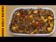 Greek Dishes, Main Dishes, Beef Stifado Recipes, Cooking Recipes, Healthy Recipes, Healthy Food, Food Decoration, Daily Meals, Greek Recipes