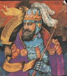 (c. 1296 – May 1377) was a monarch of medieval Lithuania. Algirdas ruled the Grand Duchy of Lithuania from 1345–1377, which chiefly meant monarch of Lithuanians and Ruthenians. With the help of his brother Kęstutis, who defended the western border of the Duchy, he created a vast empire stretching from the Baltics to the Black Sea, reaching within fifty miles of Moscow.