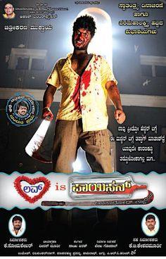 love is poison kannada movie poster #chitragudi