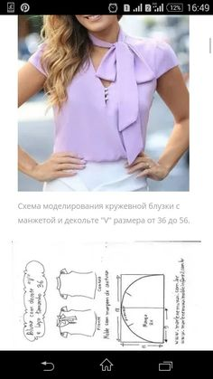 Enchanting Sewing Patterns Clone Your Clothes Ideas Dress Sewing Patterns, Blouse Patterns, Clothing Patterns, Blouse Designs, Sewing Blouses, Sewing Shirts, Office Dresses For Women, Make Your Own Clothes, Fashion Sewing