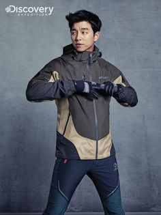 Gong Yoo for Discovery Expedition Fall 2014 Lookbook